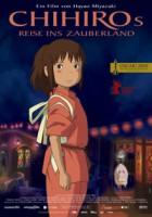 Spirited Away – Chihiros Reise ins Zauberland (J 2001)