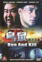 Run and Kill (HK 1993)