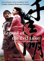 Legend of the Evil Lake – Der Fluch des dunklen Sees (ROK 2003)