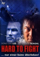 Hard to Fight (ROK/USA 2004)