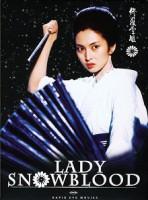 Lady Snowblood (J 1973)
