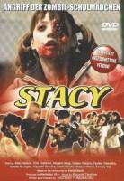 Stacy – Angriff der Zombie-Schulmädchen (J 2001)