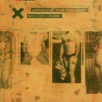 Japanische Kampfhörspiele – Deutschland von vorne (2005, Bastardized Recordings)