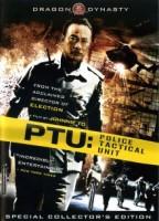 PTU (HK 2003)