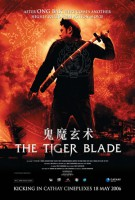The Tiger Blade (T 2005)
