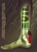 Evil – To Kako (GR 2005)