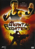 Mortal Fighters (HK 2001)