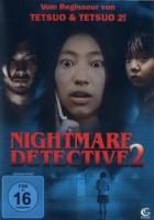 Nightmare Detective 2 (J 2008)