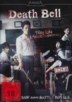Death Bell – Tödliche Abschlussprüfung! (ROK 2008)