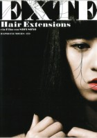 Exte: Hair Extensions (J 2007)