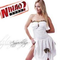 Nihao? – Aggroschlager (2009, Bakraufarfita Records)