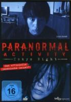 Paranormal Activity – Tokyo Night (J 2010)