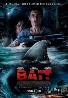 Bait 3D – Haie im Supermarkt (AUS 2012)