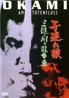 Okami – Am Totenfluss (J 1972)