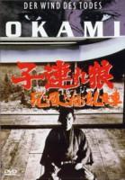 Okami – Der Wind des Todes (J 1972)