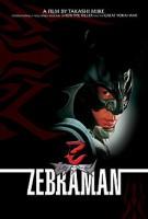Zebraman (J 2004)