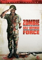 Zombie Self Defense Force (J 2006)