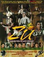 Zu: Warriors From the Magic Mountain (HK 1983)