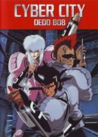 Cyber City Oedo 808 (J 1991)