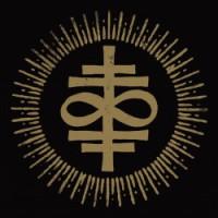 I Am Heresy – I Am Heresy (2013, End Hits Records)