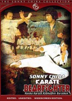 Karate Bearfighter (J 1975)