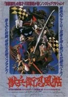 Ninja Scroll (J 1995)