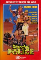 Shanghai Police (HK 1986)