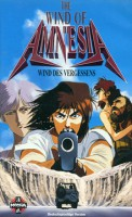 Wind of Amnesia – Wind des Vergessens (J 1993)