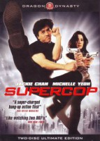 Police Story 3: Supercop (HK 1992)