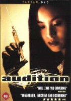 Audition (J/ROK 1999)