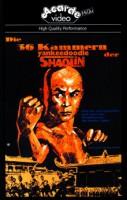 Die 36 Kammern der Shaolin (HK 1978)