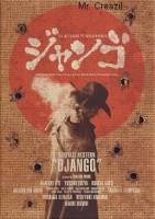 Sukiyaki Western Django (J 2007)
