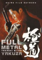 Full Metal Yakuza (J 1997)