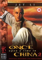 Last Hero – Once Upon a Time in China 2 (HK 1991)