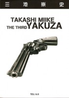 The Third Yakuza (J 1995/96)