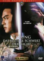 Das blutige Schwert der Rache (HK 1978)