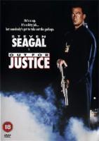 Deadly Revenge – Das Brooklyn Massaker (USA 1991)