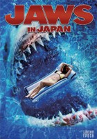 Jaws in Japan (J 2009)