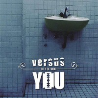 Versus You – This Is the Sinking (2008, Winged Skull Records)
