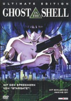 Ghost in the Shell (J 1995)