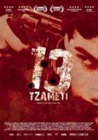 13 Tzameti (F/GE 2005)