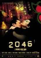2046 (CN/HK/F/D 2004)