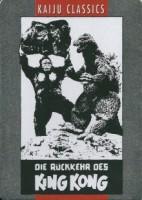 Die Rückkehr des King Kong (J/USA 1962)