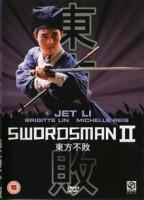 Swordsman II – China Swordsman (HK 1991)