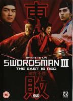 Swordsman III – The East is Red (HK 1993)