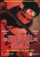 Duel to the Death – Das Todesduell der Shaolin (HK 1983)