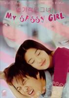 My Sassy Girl (ROK 2001)
