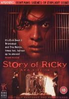 Story of Ricky (HK/J 1991)