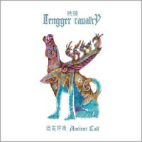 Tengger Cavalry – Ancient Call (2014, Metal Hell Records)