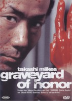 Graveyard of Honor (J 2002)
